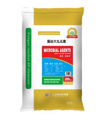 壳寡糖+菌+氮磷钾+EDTA