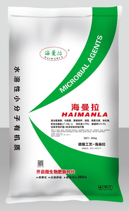 海曼拉70%乐虎国际官方网站乐虎国际官方app下载