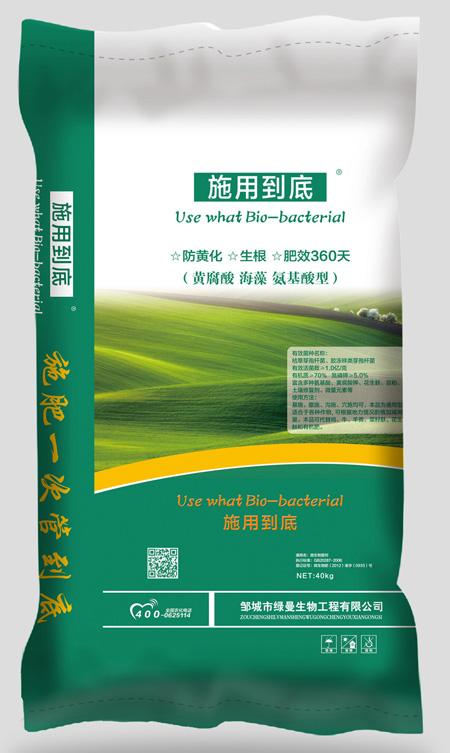 70%乐虎国际官方网站乐虎国际官方app下载