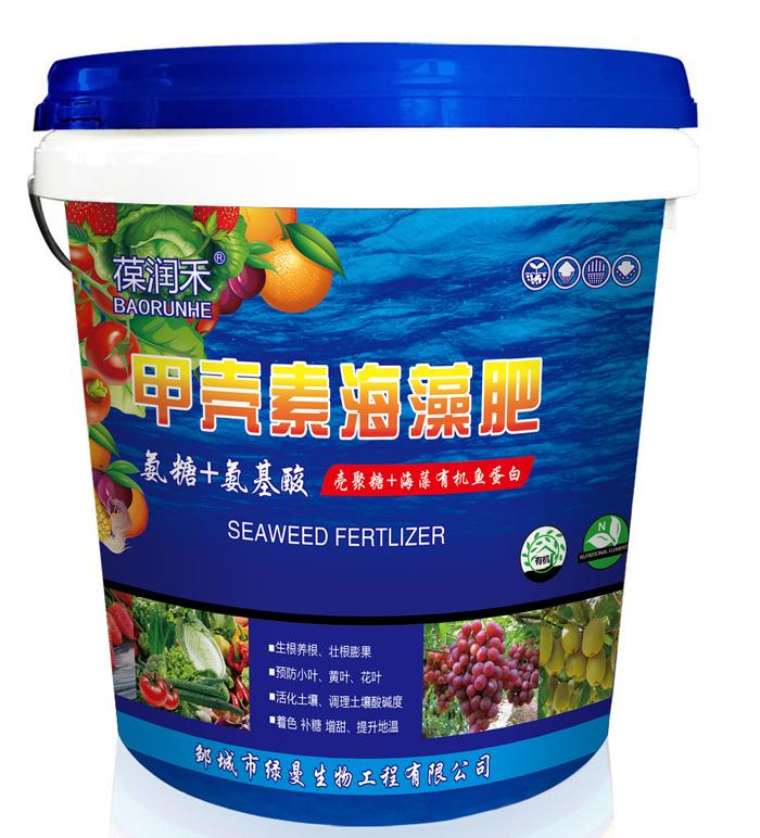 甲壳素海藻液肥